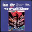 007: Spy Who Loved Me, The